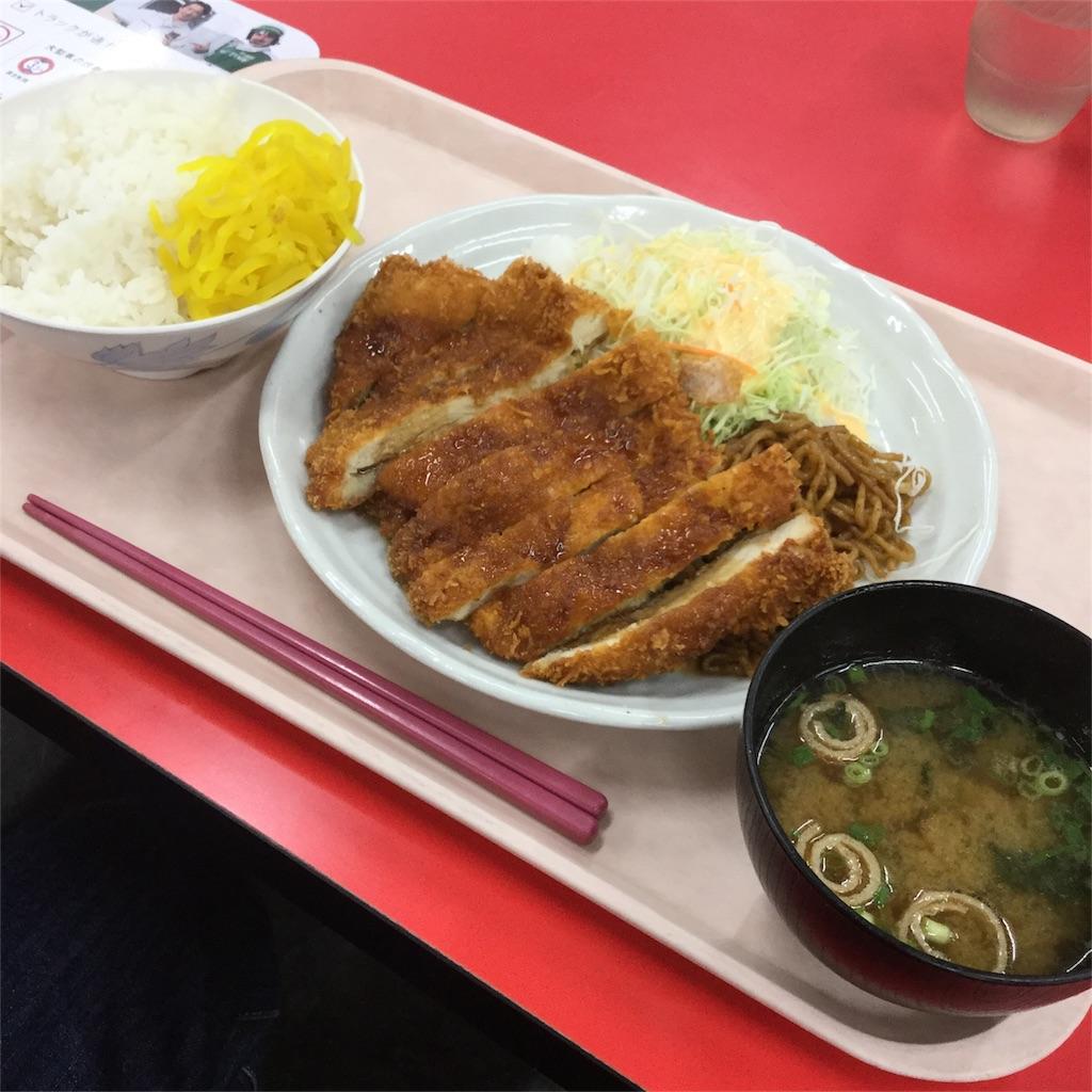 f:id:tsumetaimizuburo:20180606163706j:image