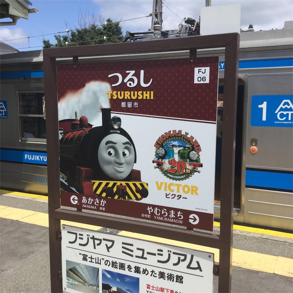 f:id:tsumetaimizuburo:20180620213818j:image