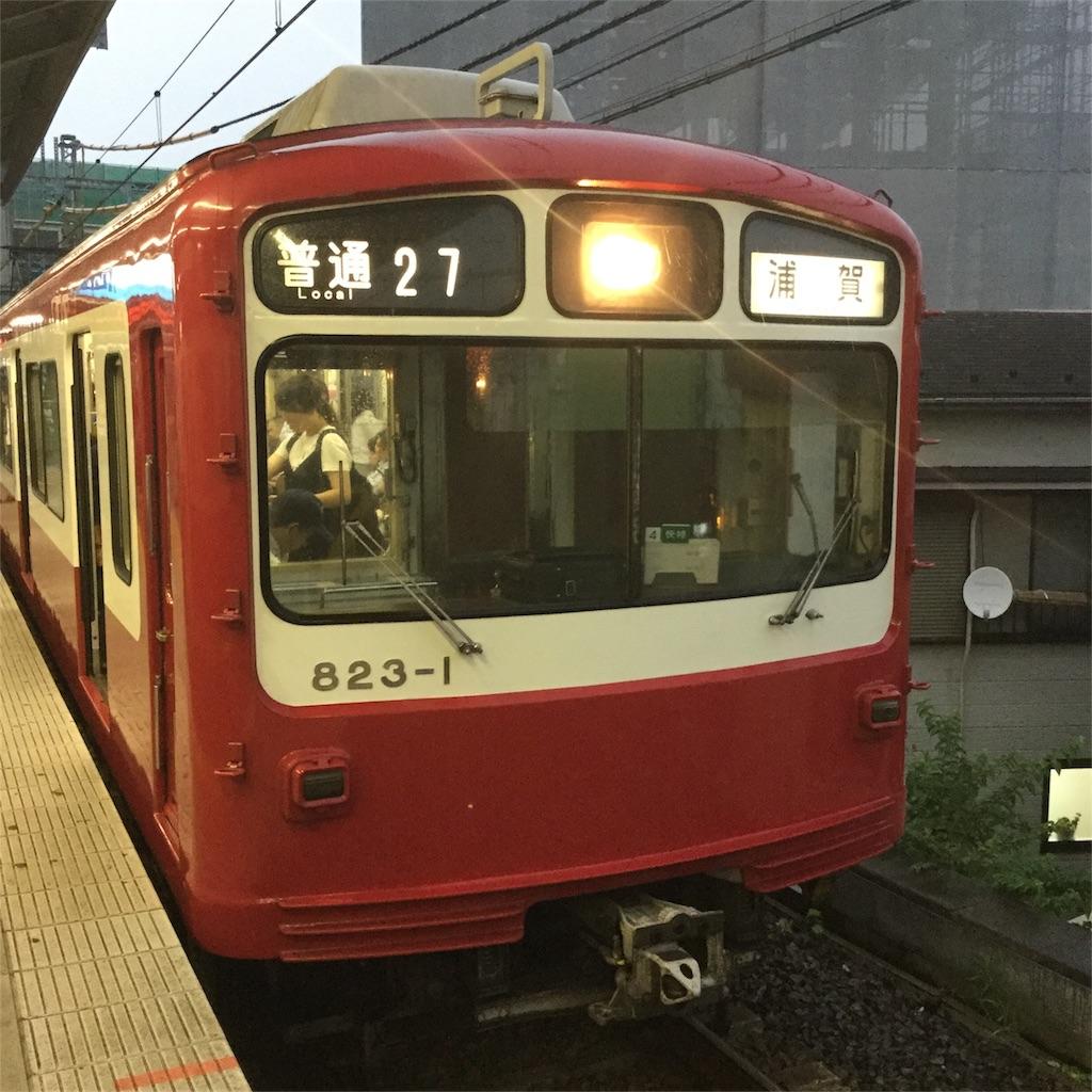 f:id:tsumetaimizuburo:20180711221824j:image