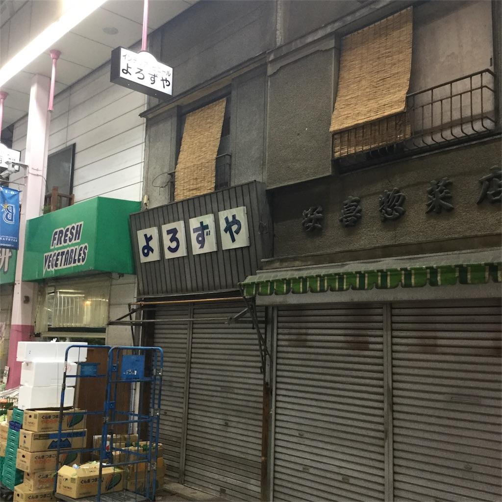 f:id:tsumetaimizuburo:20180711223428j:image
