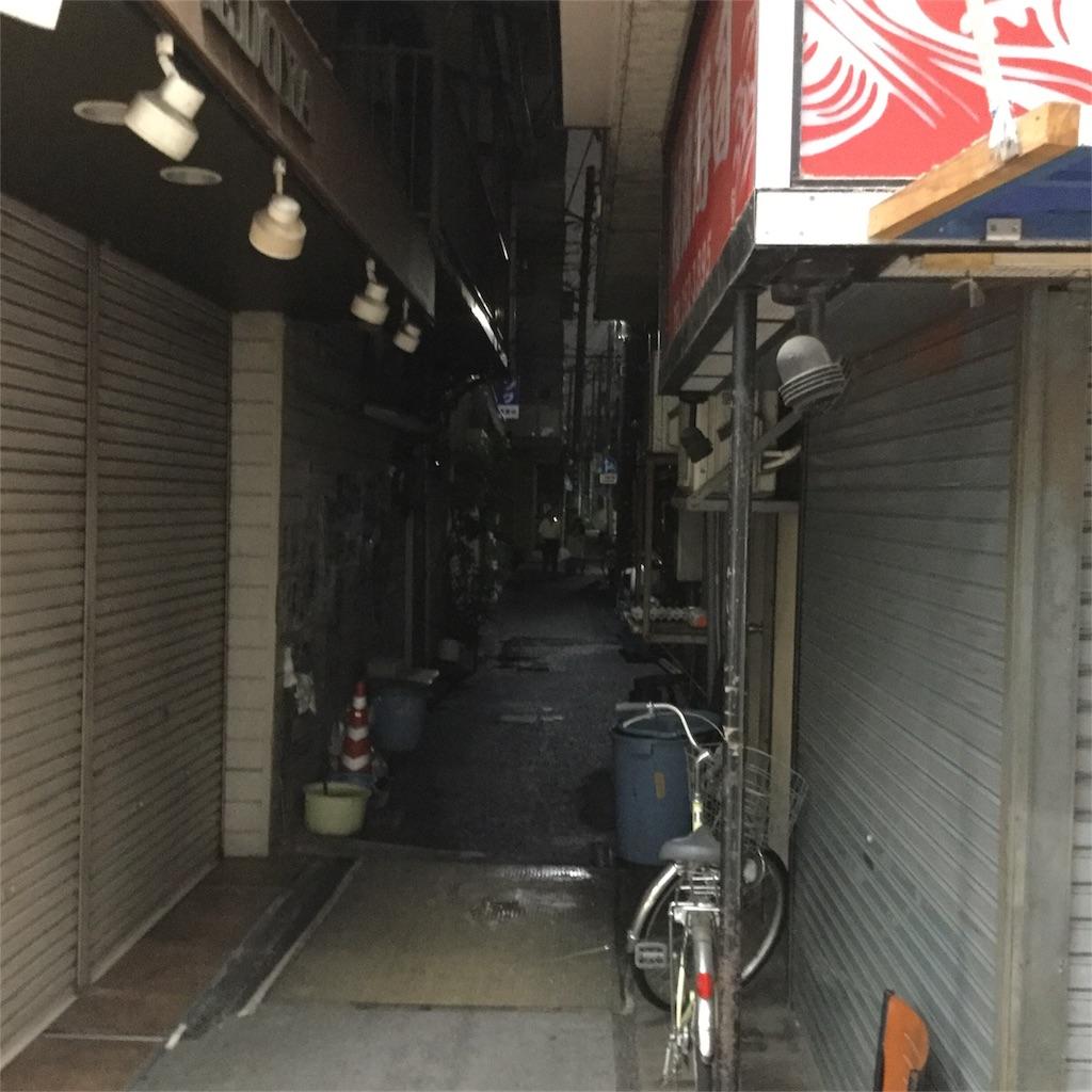 f:id:tsumetaimizuburo:20180711223735j:image