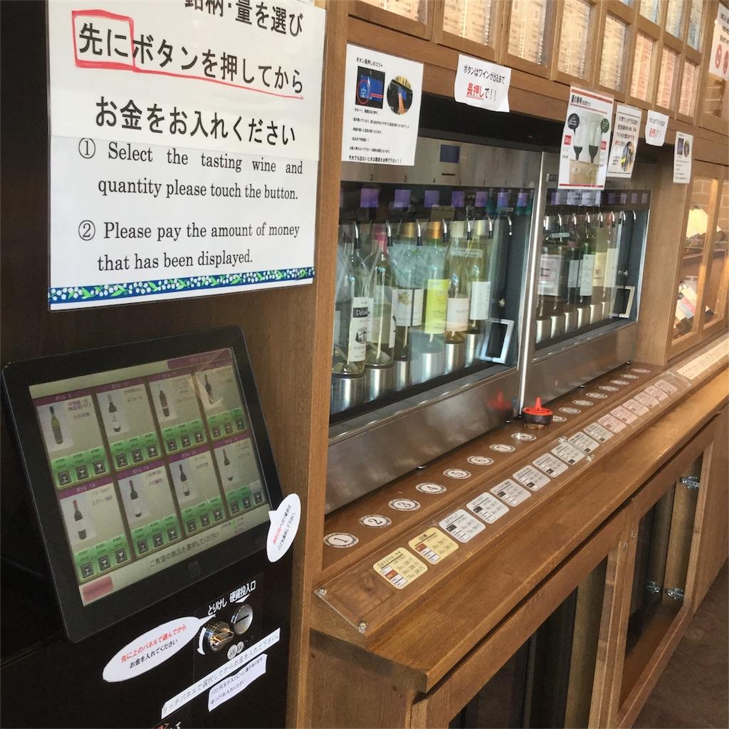 f:id:tsumetaimizuburo:20180716223716j:image