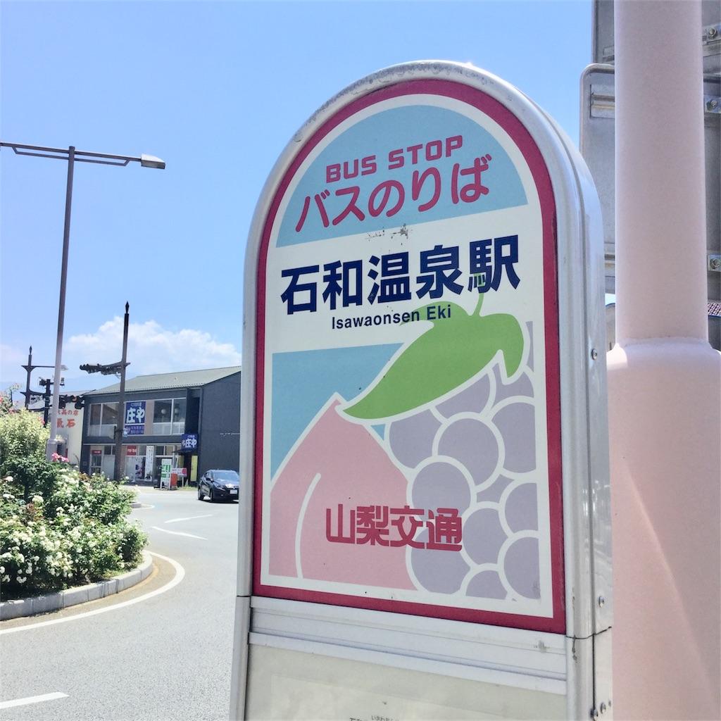 f:id:tsumetaimizuburo:20180716224148j:image