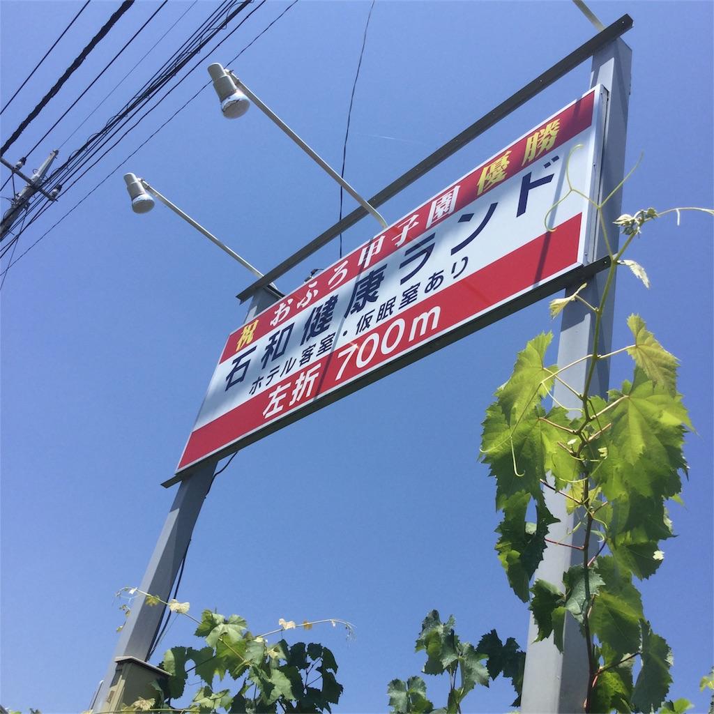 f:id:tsumetaimizuburo:20180716224220j:image