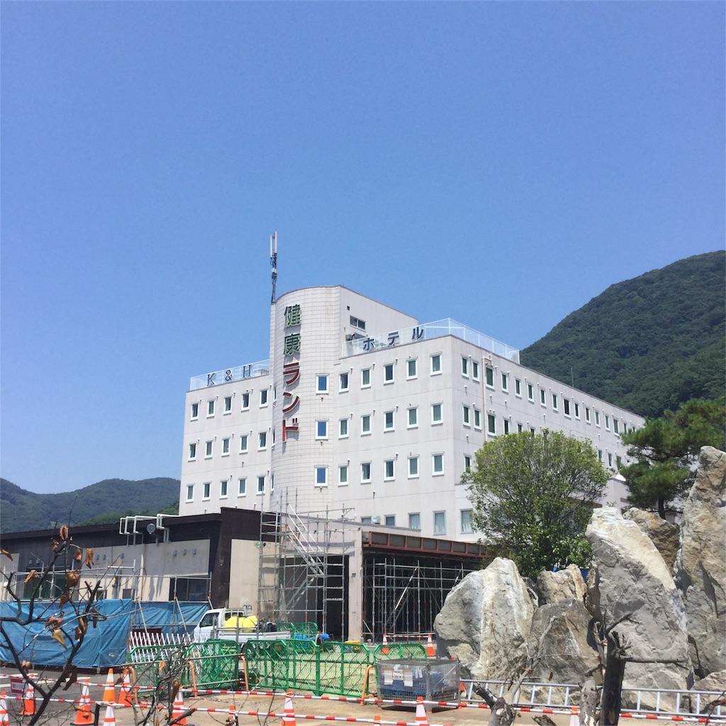 f:id:tsumetaimizuburo:20180716225046j:image