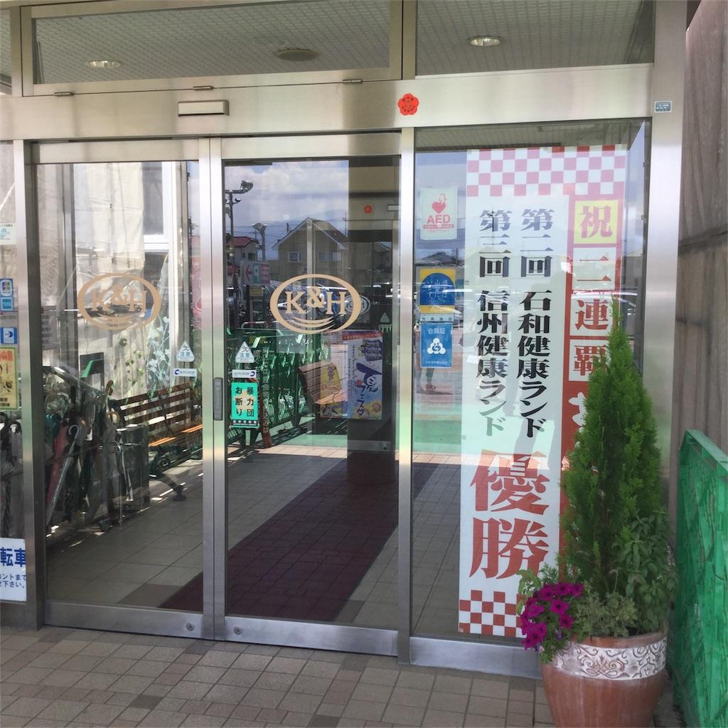 f:id:tsumetaimizuburo:20180716225147j:image