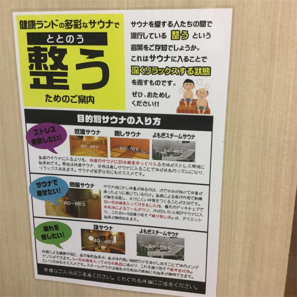 f:id:tsumetaimizuburo:20180716225821j:image