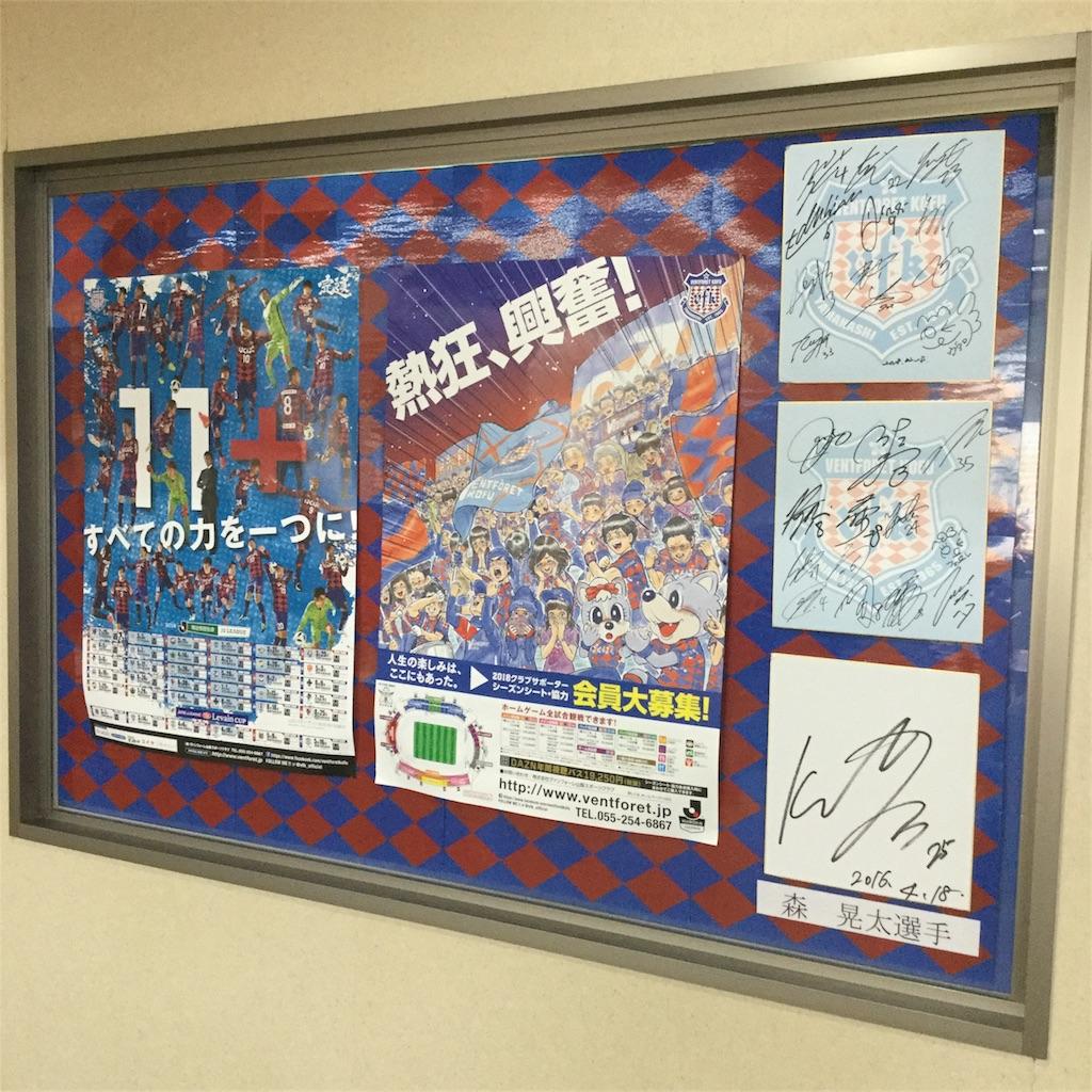 f:id:tsumetaimizuburo:20180716230902j:image
