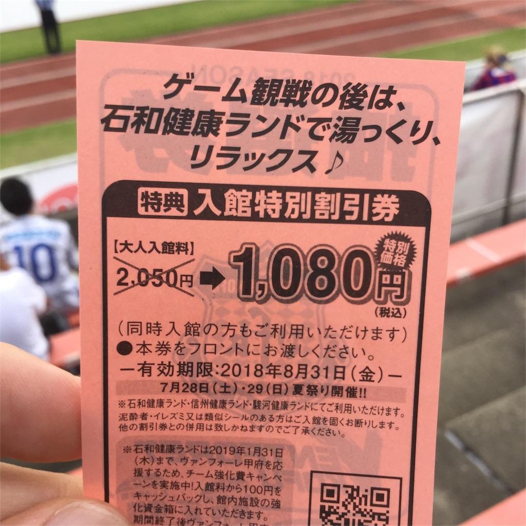 f:id:tsumetaimizuburo:20180716231932j:image
