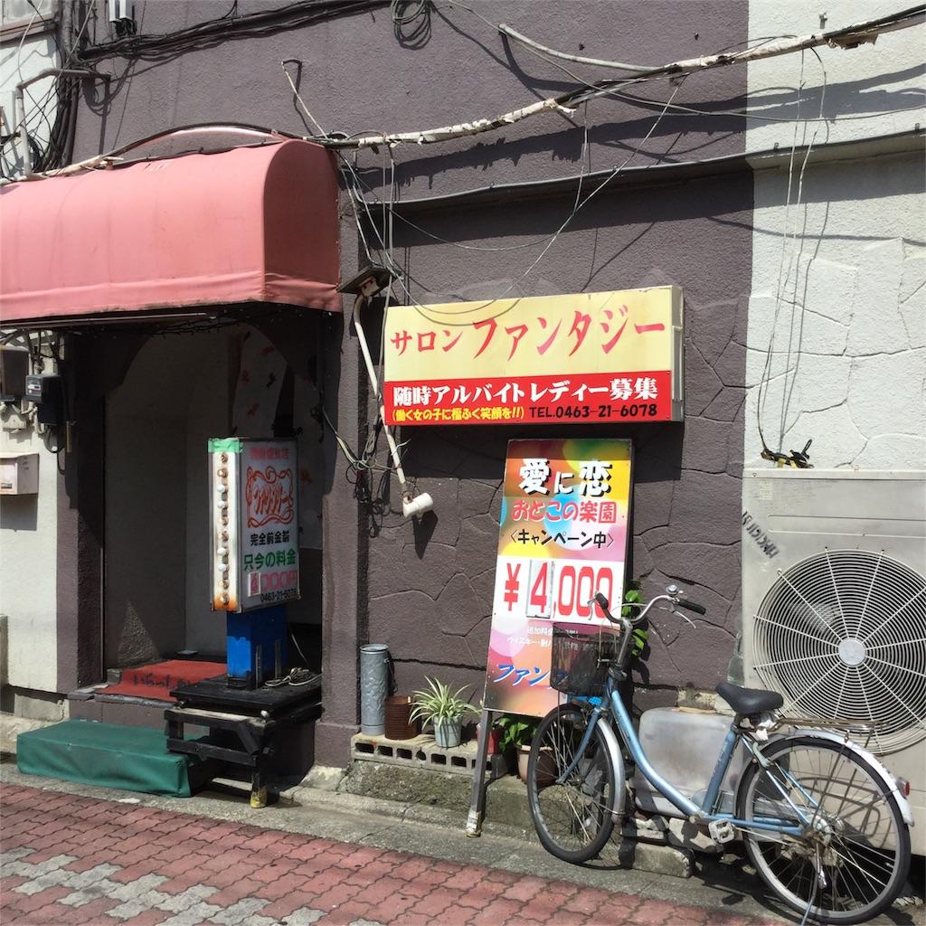 f:id:tsumetaimizuburo:20180724233451j:image
