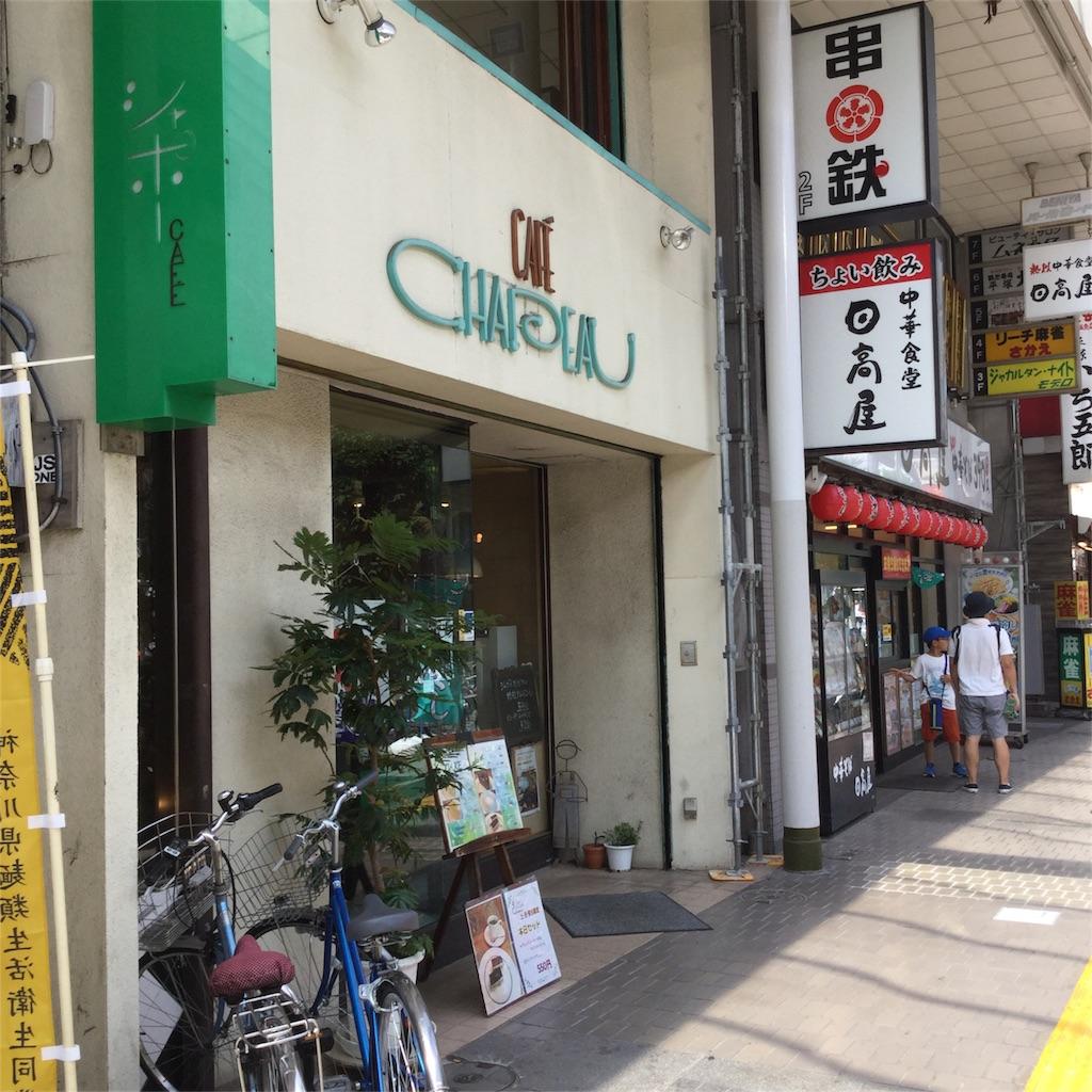 f:id:tsumetaimizuburo:20180724234317j:image