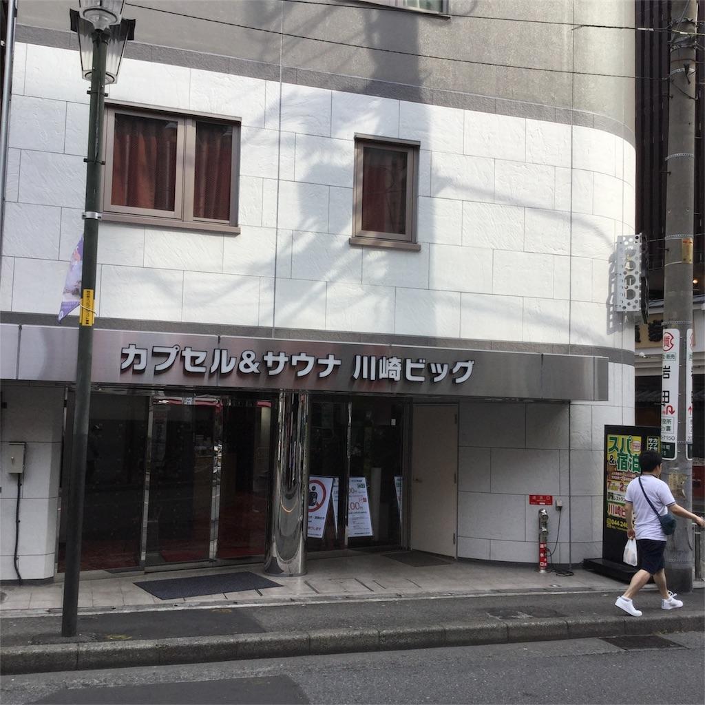 f:id:tsumetaimizuburo:20180726225003j:image