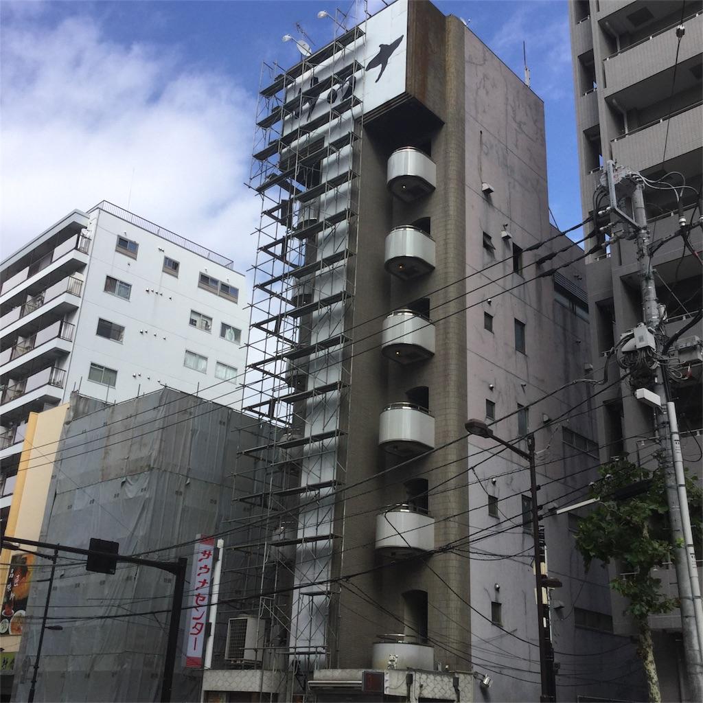 f:id:tsumetaimizuburo:20180731231856j:image