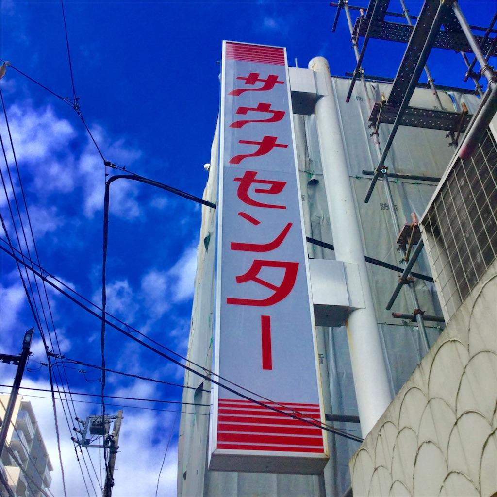 f:id:tsumetaimizuburo:20180731234526j:image