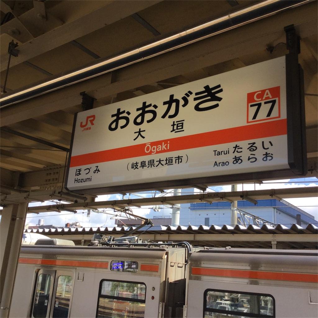 f:id:tsumetaimizuburo:20180813174506j:image