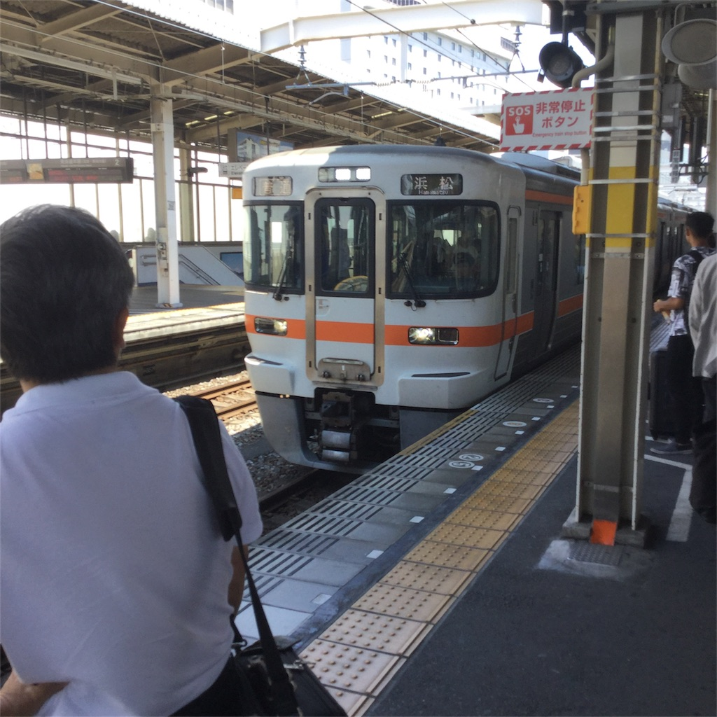 f:id:tsumetaimizuburo:20180813174720j:image