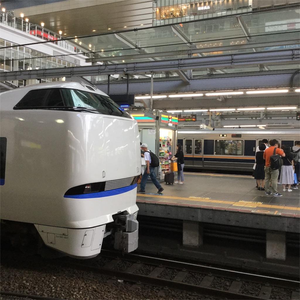 f:id:tsumetaimizuburo:20180813175343j:image