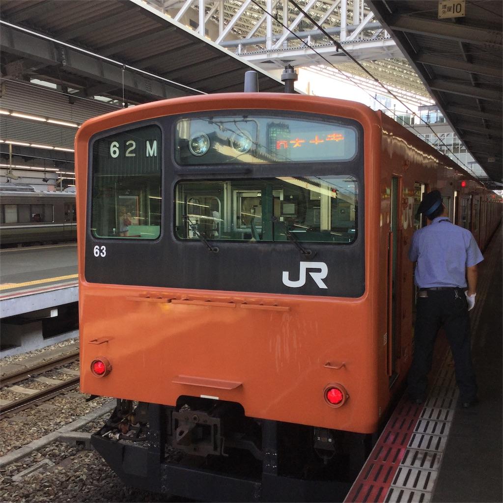 f:id:tsumetaimizuburo:20180813175505j:image