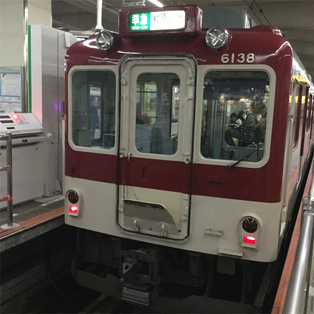 f:id:tsumetaimizuburo:20180813181350j:image