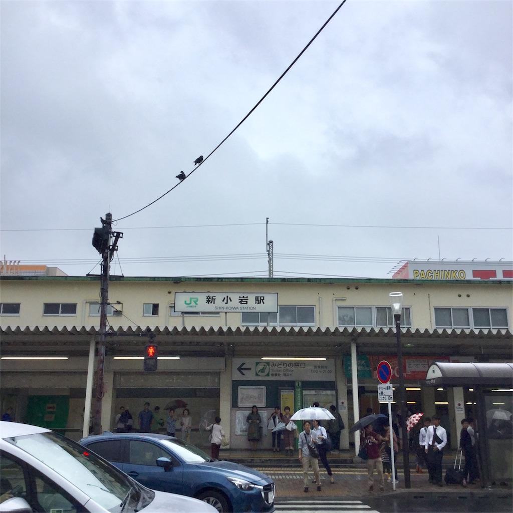 f:id:tsumetaimizuburo:20180915140758j:image