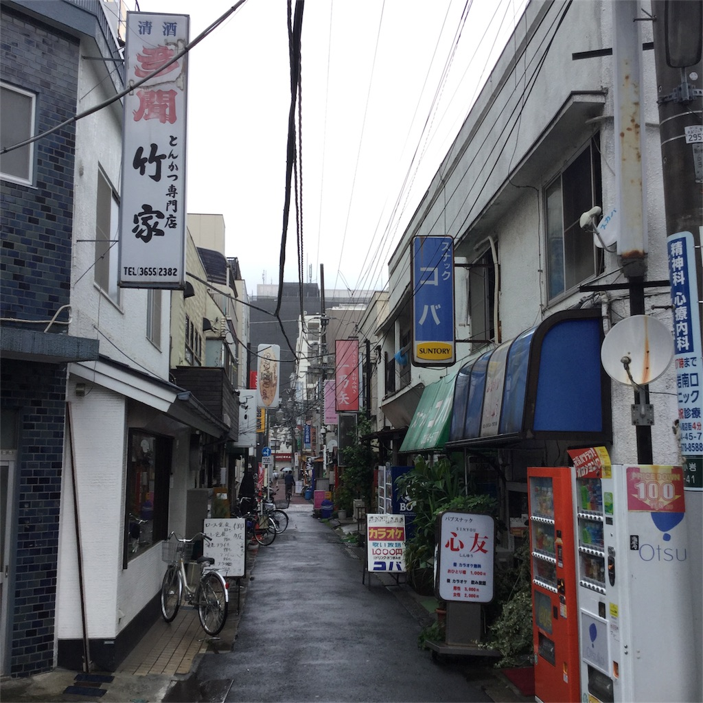 f:id:tsumetaimizuburo:20180915141119j:image