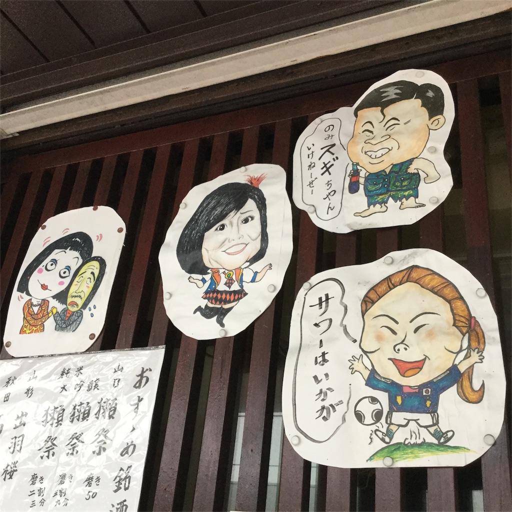 f:id:tsumetaimizuburo:20180915141532j:image
