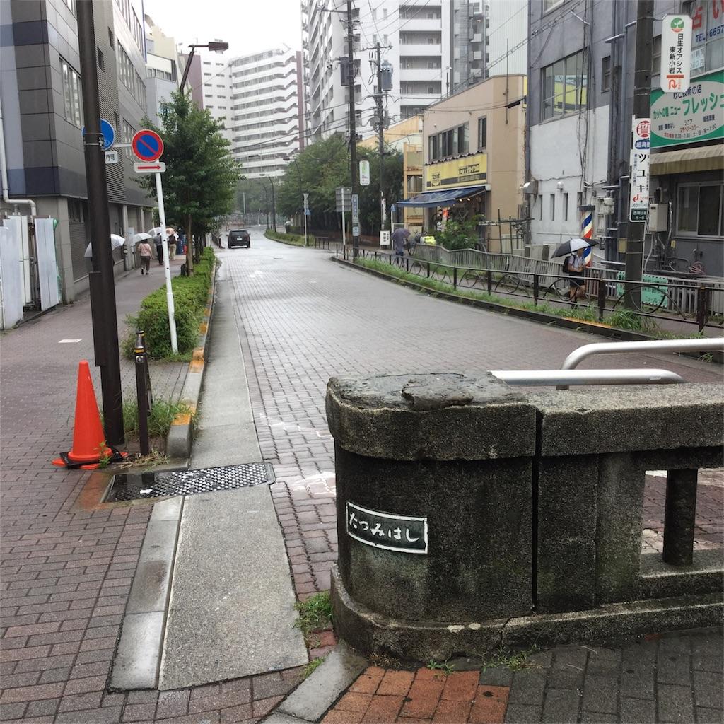 f:id:tsumetaimizuburo:20180915141943j:image