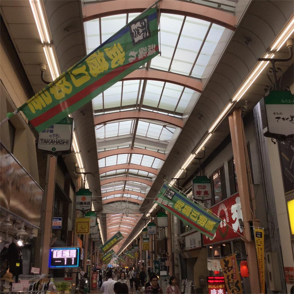 f:id:tsumetaimizuburo:20180915142442j:image