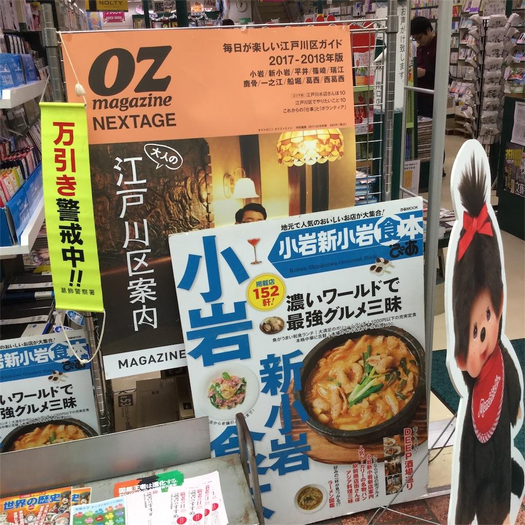 f:id:tsumetaimizuburo:20180915143005j:image