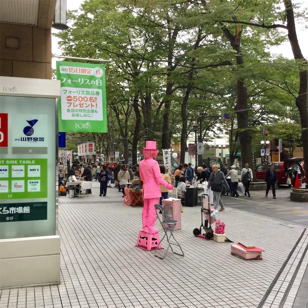 f:id:tsumetaimizuburo:20181013212718j:image