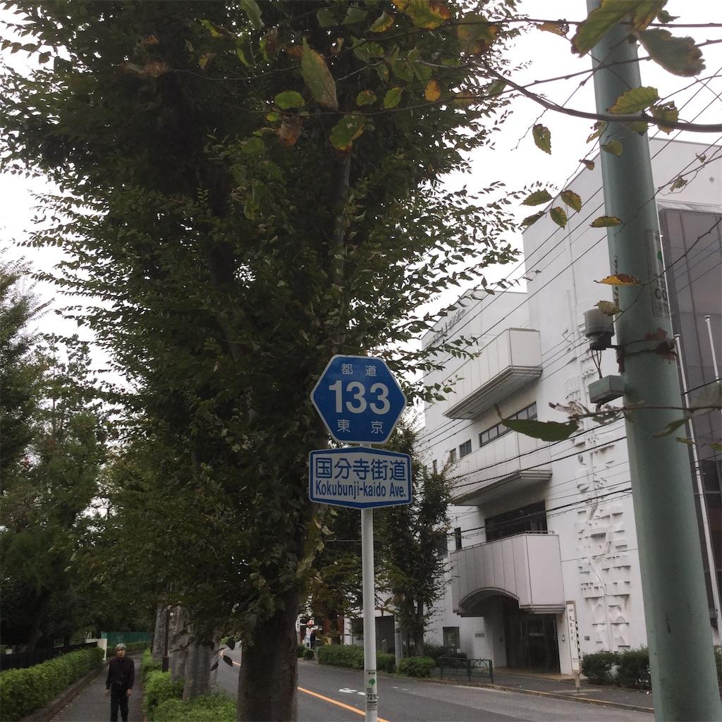 f:id:tsumetaimizuburo:20181013213407j:image