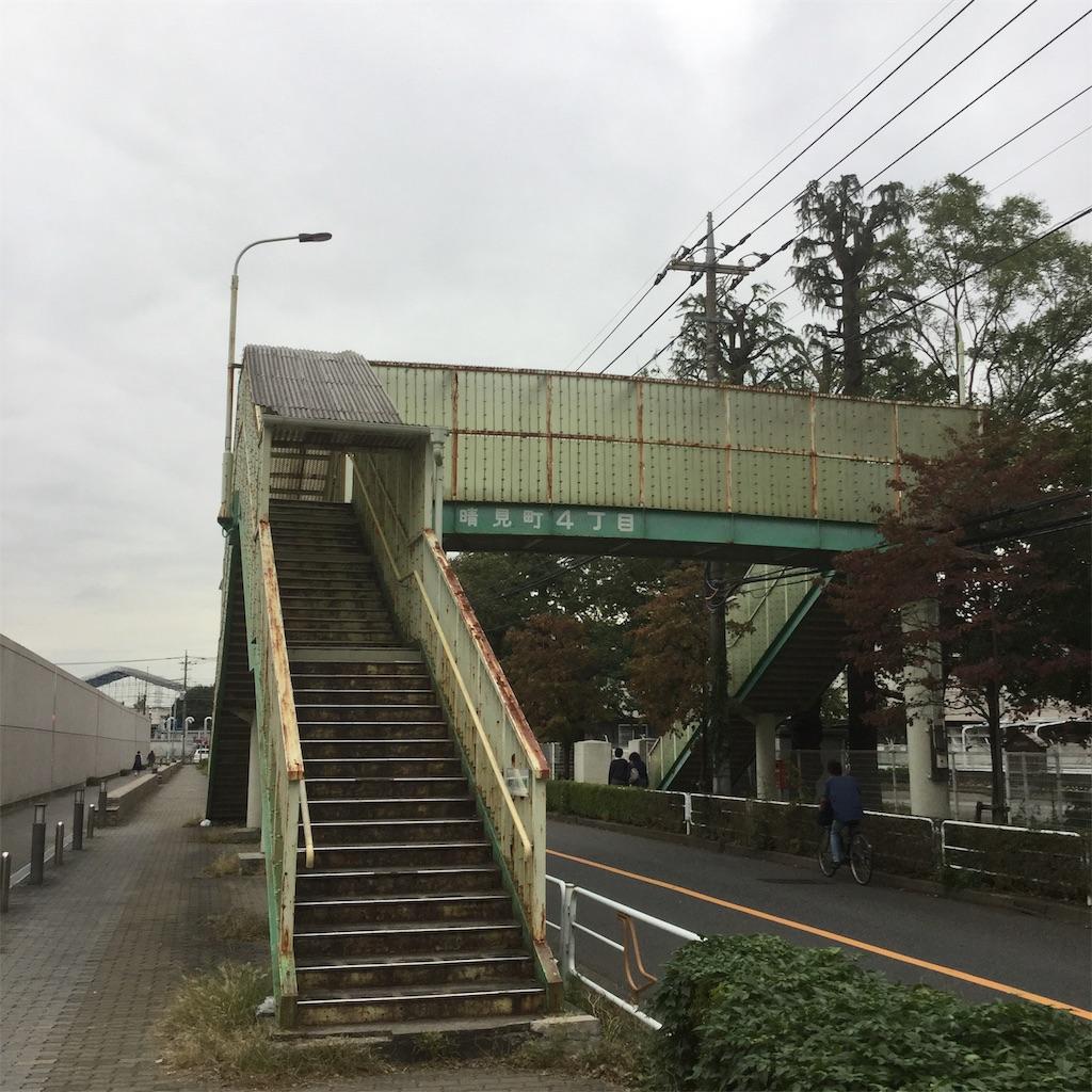 f:id:tsumetaimizuburo:20181013215819j:image
