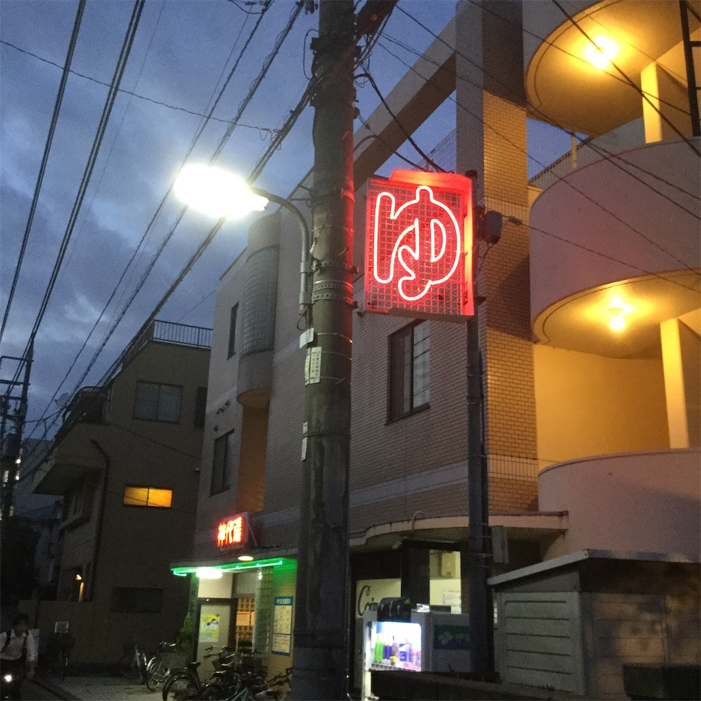 f:id:tsumetaimizuburo:20181111225643j:image