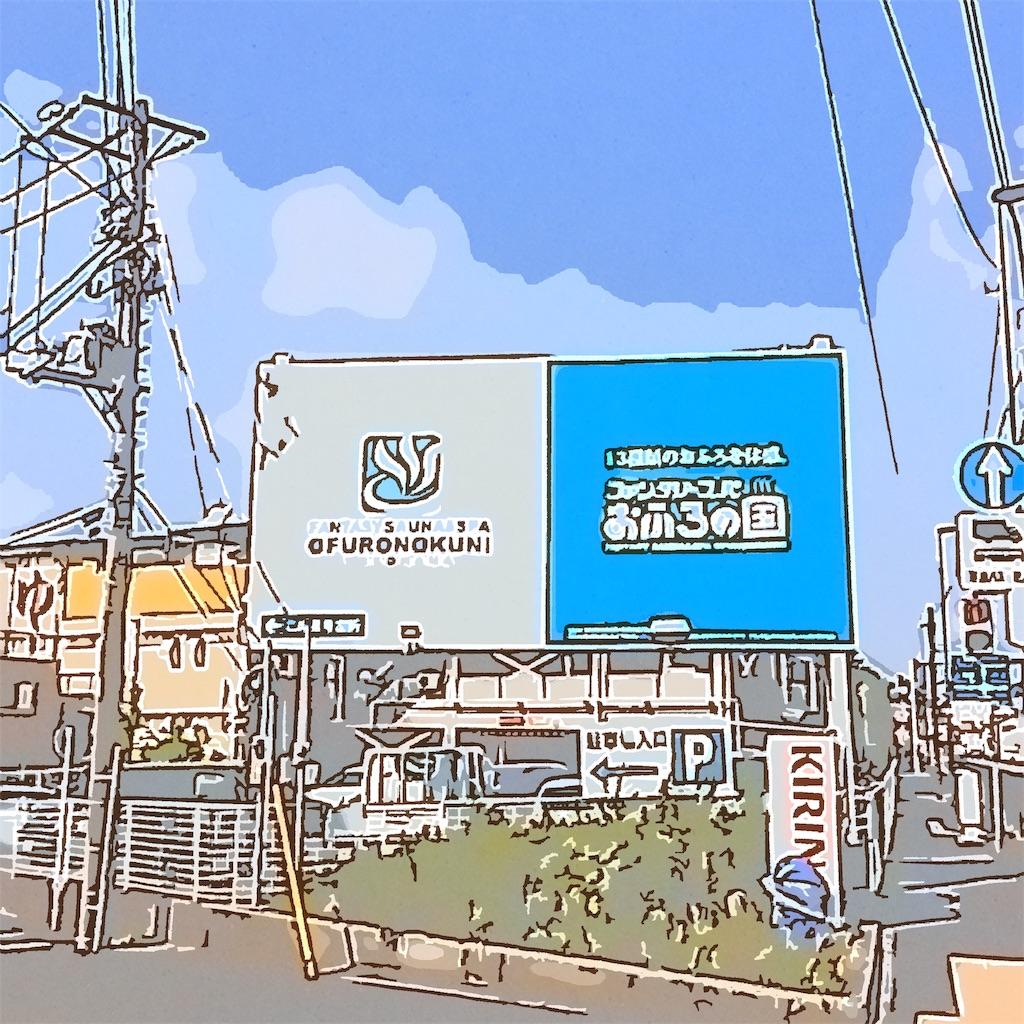 f:id:tsumetaimizuburo:20181113224521j:image