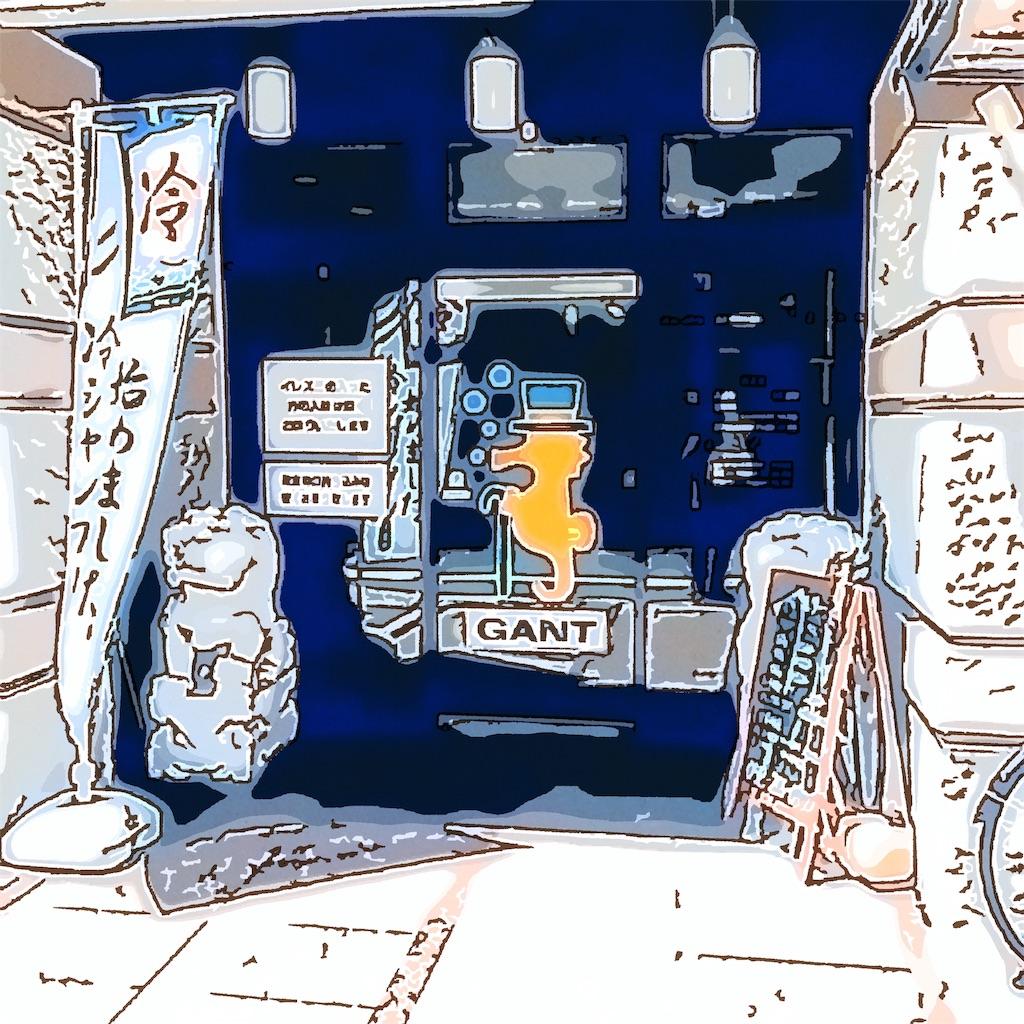 f:id:tsumetaimizuburo:20181113233154j:image