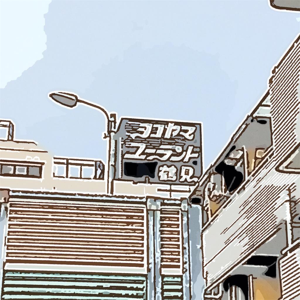 f:id:tsumetaimizuburo:20181113233955j:image