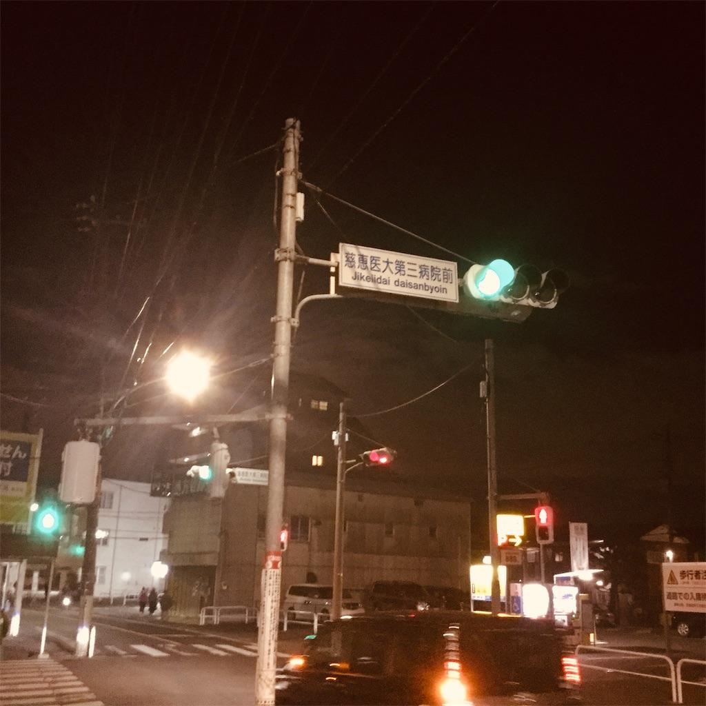 f:id:tsumetaimizuburo:20181127224534j:image