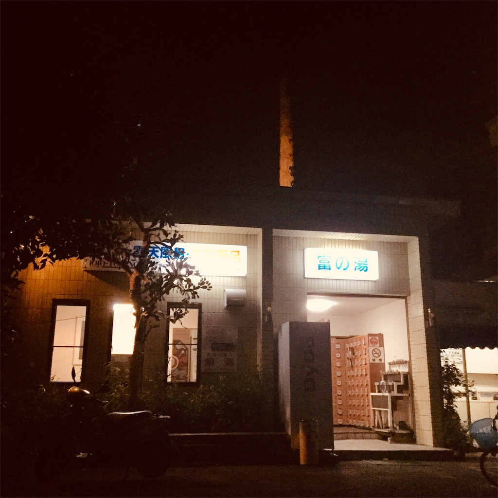 f:id:tsumetaimizuburo:20181127225657j:image