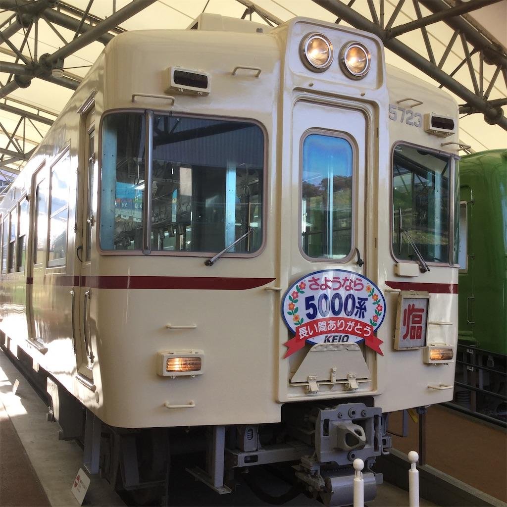 f:id:tsumetaimizuburo:20181201233046j:image