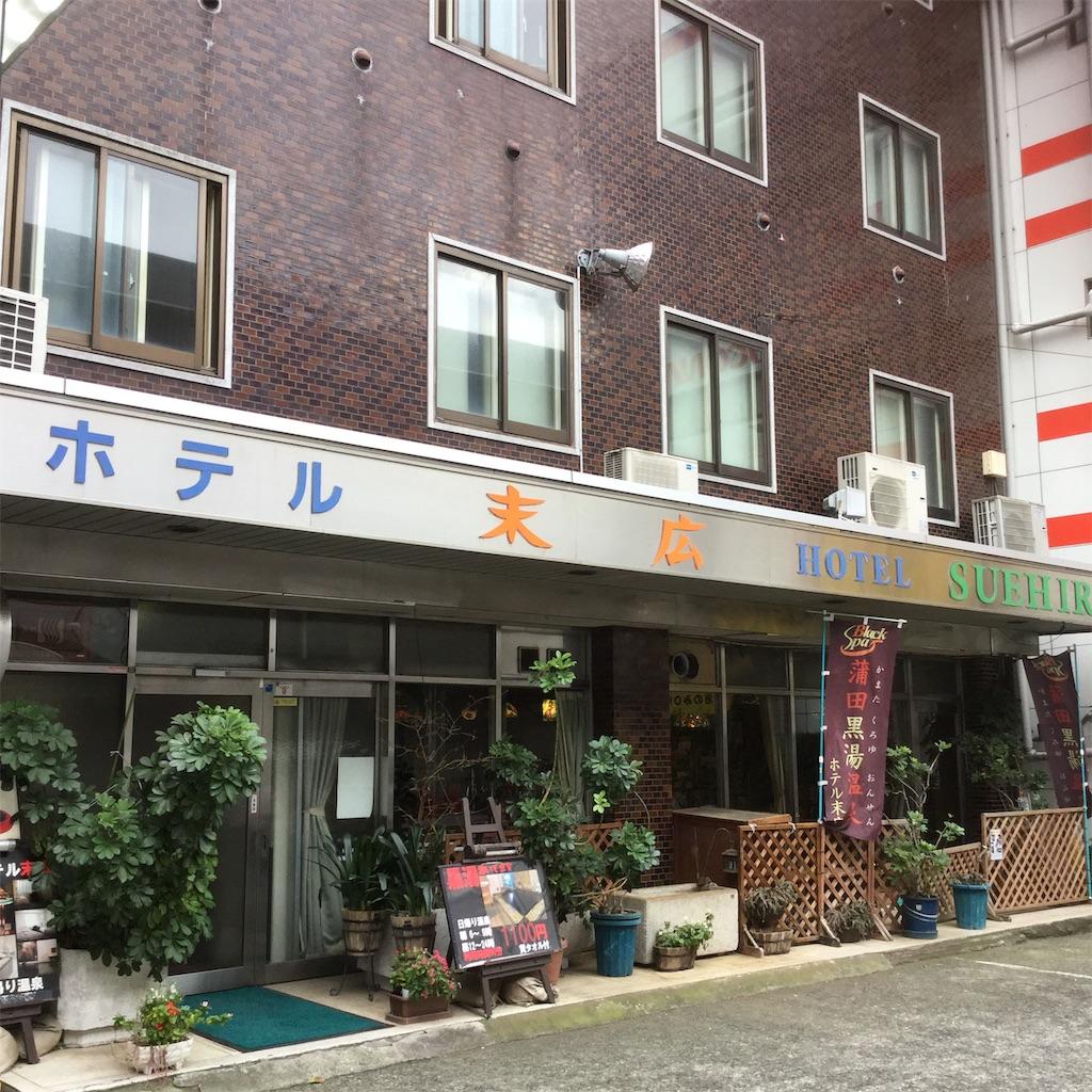 f:id:tsumetaimizuburo:20181208185634j:image