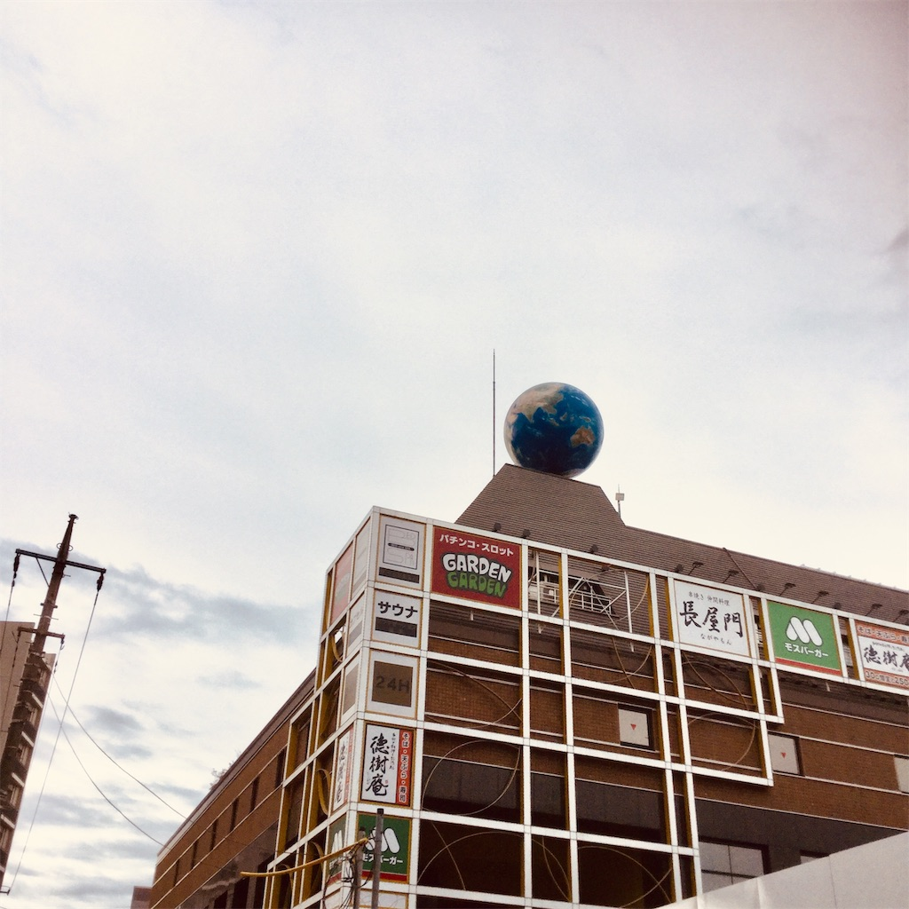 f:id:tsumetaimizuburo:20181209213929j:image