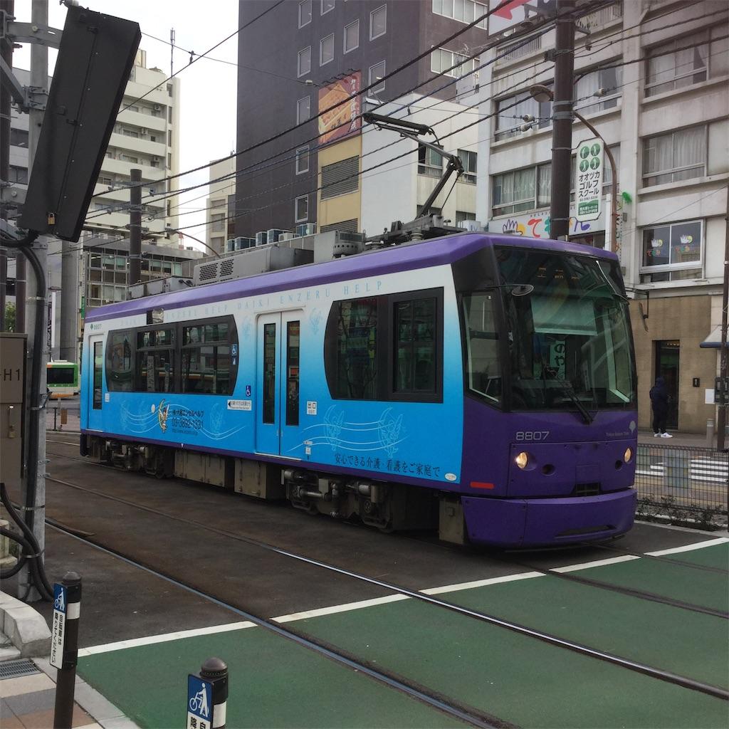 f:id:tsumetaimizuburo:20181210220040j:image
