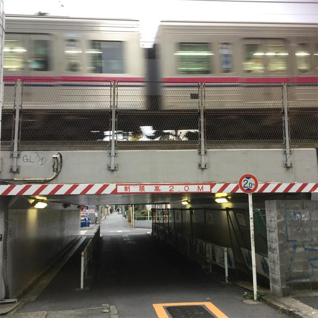 f:id:tsumetaimizuburo:20181211224803j:image