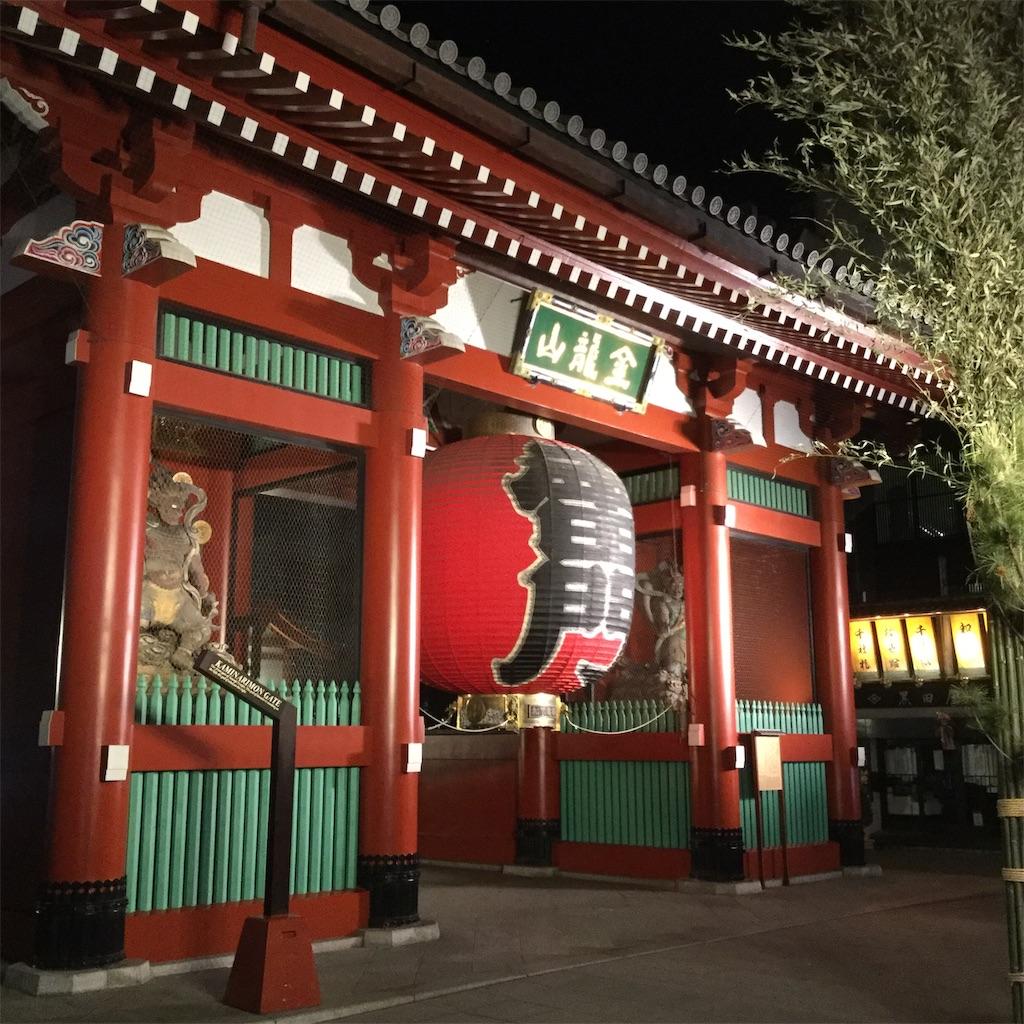 f:id:tsumetaimizuburo:20190108130919j:image