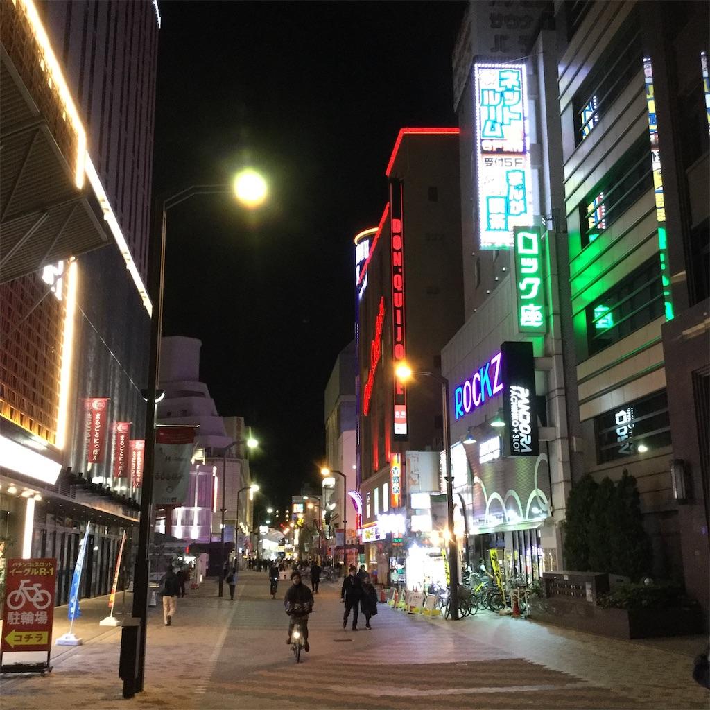 f:id:tsumetaimizuburo:20190108131620j:image