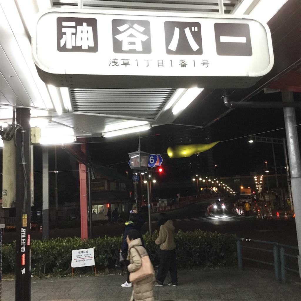 f:id:tsumetaimizuburo:20190108131826j:image