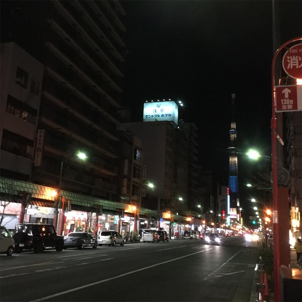 f:id:tsumetaimizuburo:20190108132236j:image
