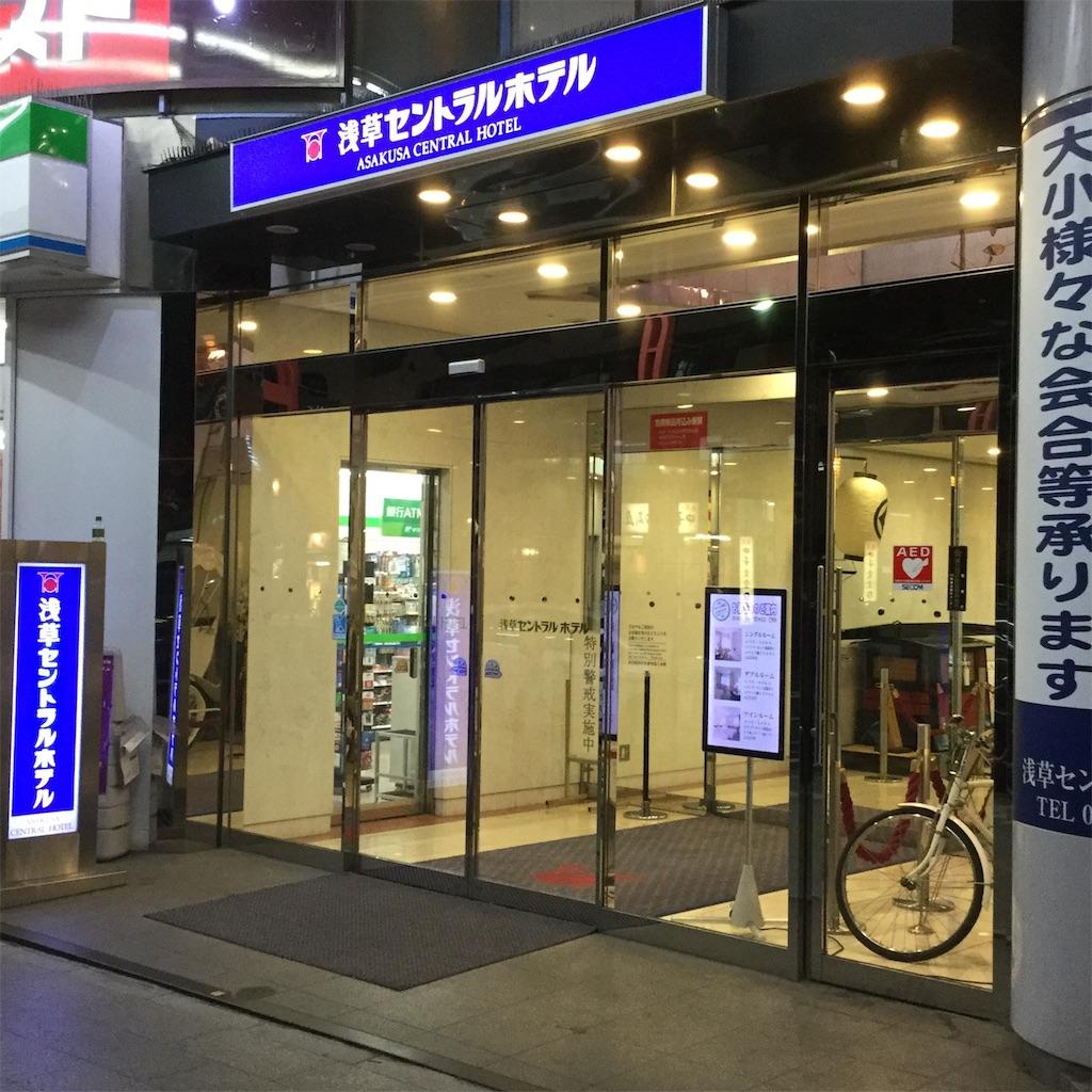 f:id:tsumetaimizuburo:20190108132341j:image