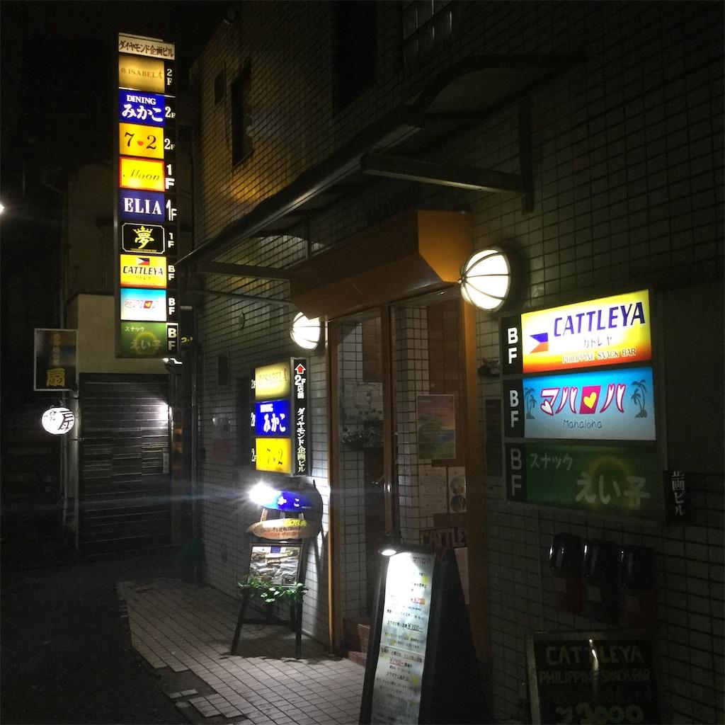 f:id:tsumetaimizuburo:20190209235246j:image