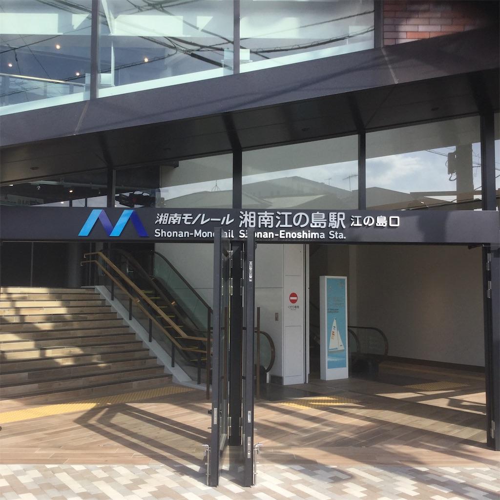 f:id:tsumetaimizuburo:20190211223954j:image